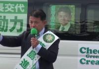 鶴岡市議会議員選挙10月13日草島街頭演説