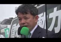 23秒 草島進一 県議会選挙 持続可能な鶴岡へ