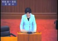平成24年9月議会 予算特別委員会 予算質問