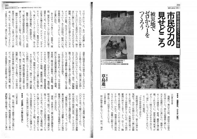 sekai2_ページ_1