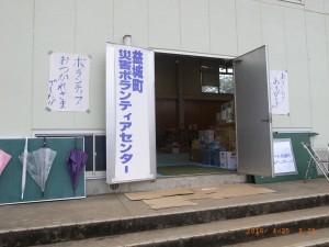 R0013700