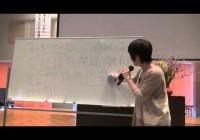 共生型(富山型デイ)とEQを語る学習会
