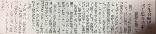 yamashin811